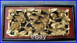2867 panneau sculpté bois doré relief décor palais chine ancien qing ming