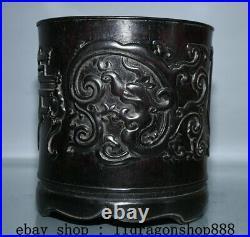7.2 Ancien Chine Ébène Noir Bois Sculpté Dynastie Dragon Brosse Pot Crayon Vase