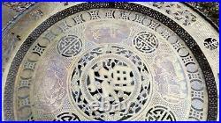 ANCIENNE TABLE A THÉ ASIATIQUE CHINE XIXe BOIS SCULPTÉ PLATEAU LAITON dragons