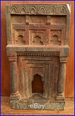 Ancien Cadre Teck Moucharabieh Sculpte XXL 5,1kg 25x46x8,5cm Inde