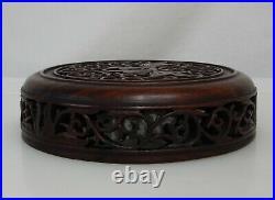 Ancien Chinois Sculpté Bois Pot Couvercle 82096
