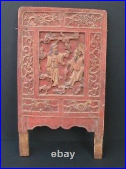 Ancien Panneau en Bois sculpté CHINE