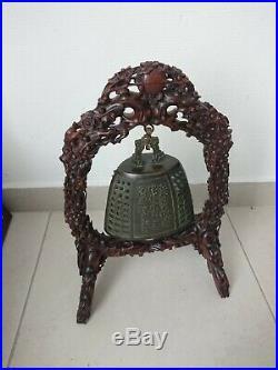 Ancienne CLOCHE DE TEMPLE bronze et bois sculpté Chine VintageTEMPLE BELL bronze