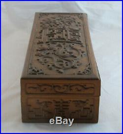 Ancienne boîte sculptée Chinoise asiatique