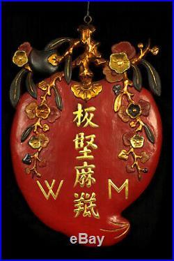 Ancienne enseigne de médecin en bois sculpté vers 1950 / Art Populaire Chine
