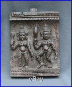Bois de char processionnel ancien Inde XIXe art ethnique bois sculpté