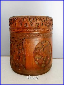Boite à thé ancienne en bambou sculpté. Chine. Bois