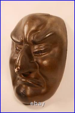Masque De Théatre Japonais Populaire Ancien Sculpté À La Main