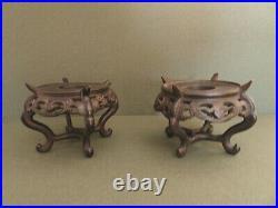 PAIRE DE SOCLES ANCIENS EN BOIS SCULPTE. CHINE. XIX°. Pour vase, statue, porcelaine