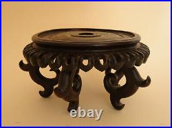 SOCLE ANCIEN EN BOIS SCULPTE. CHINE. XIX°. Pour vase, statue, porcelaine