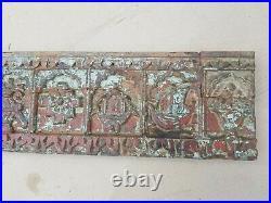 Vintage Ancien Main Sculpté Jain 14 Propices Dreams en Bois Mural Panneau NH5485